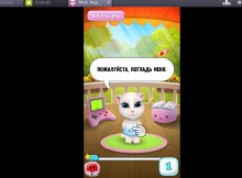 BlueStacks2_11