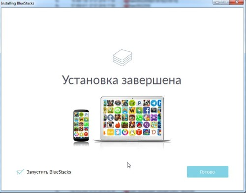 BlueStacks2_5